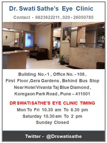 Dr Swati Sathe Eye Clinic Pune Address